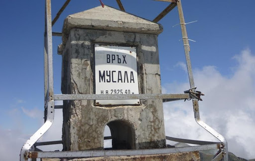 Οροπέδιο στο όρος Μουσάλα | Lucky Bansko