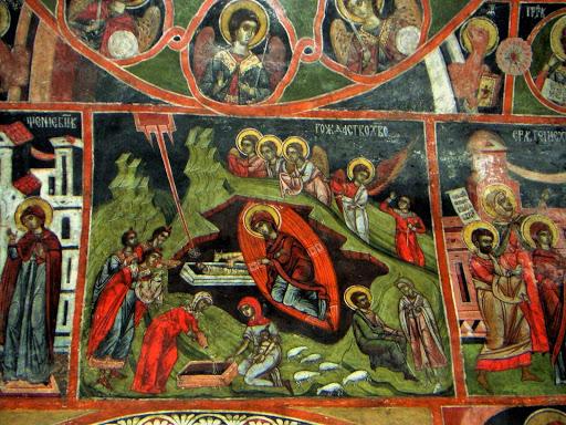 Εικονογραφία σε μια εκκλησία στο χωριό Dobarsko | Lucky Bansko