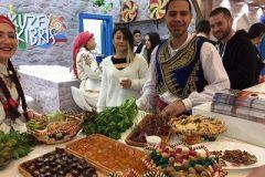 Έκθεση στην Κωνσταντινούπολη   Λάκι Μπάνσκο και ΣΠΑ
