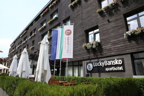 Πρόσοψη του Lucky Bansko Aparthotel & Spa