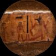 Τα Μυστήρια της Αιγύπτου