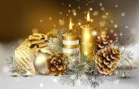 Ευχετήρια κάρτα για την Πρωτοχρονιά