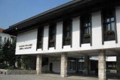Κοινοτικό κέντρο στο Μπάνσκο | Lucky Bansko SPA & Relax