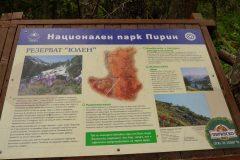 Φυσικό καταφύγιο Γιούλεν - πινακίδα | Lucky Bansko
