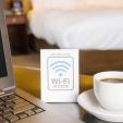 Δωρεάν WiFi πρόσβαση